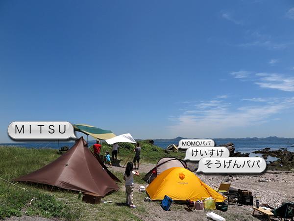 三浦某所(CAMP編)