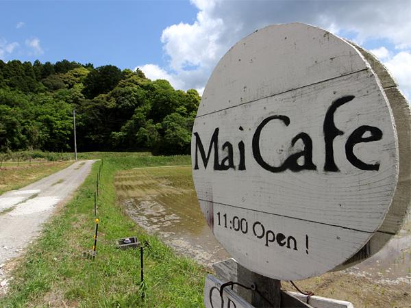 MaiCafe