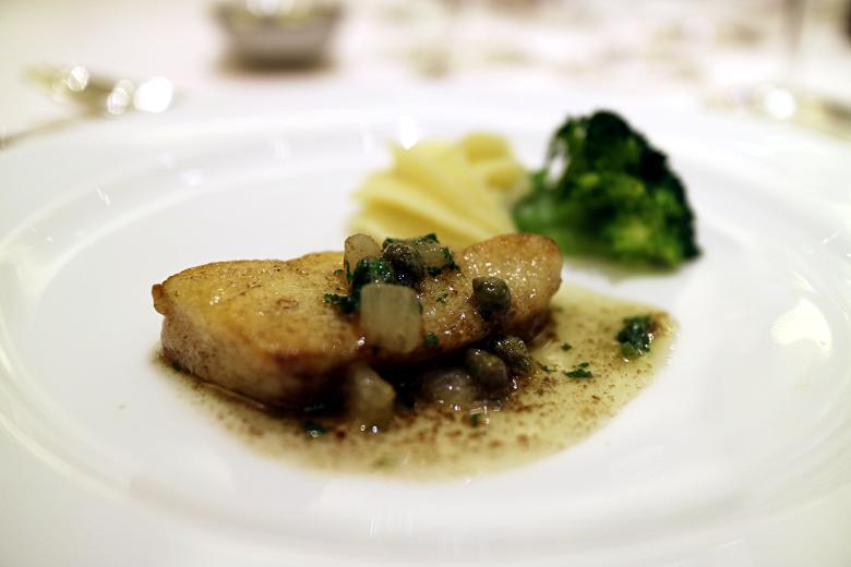 メインの魚